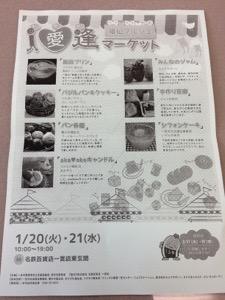 20150119-084848.jpg